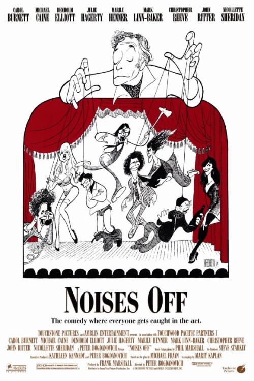 noises off 2